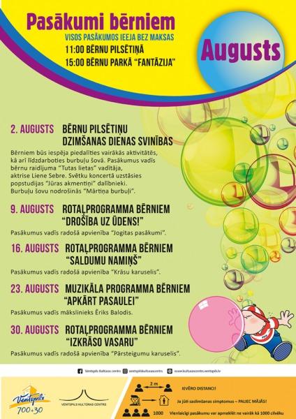 Bērnu pasākumi augustā