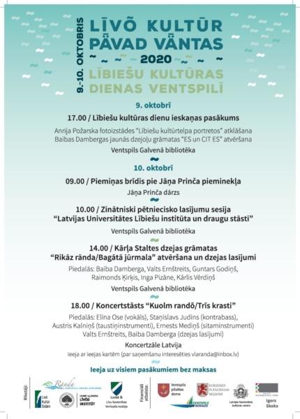 Lībiešu kultūras dienas - afiša