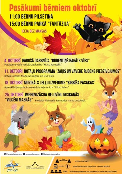 Bērnu pilsētiņu oktobra afiša